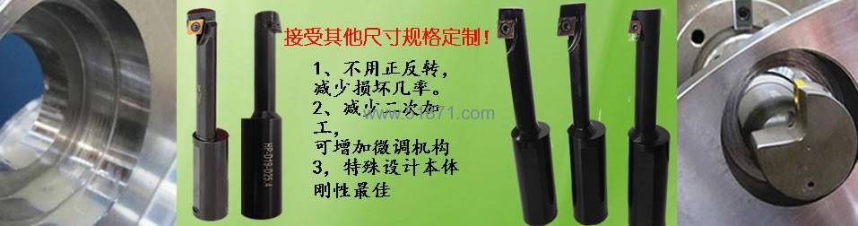 反刮刀/反向沉孔刀